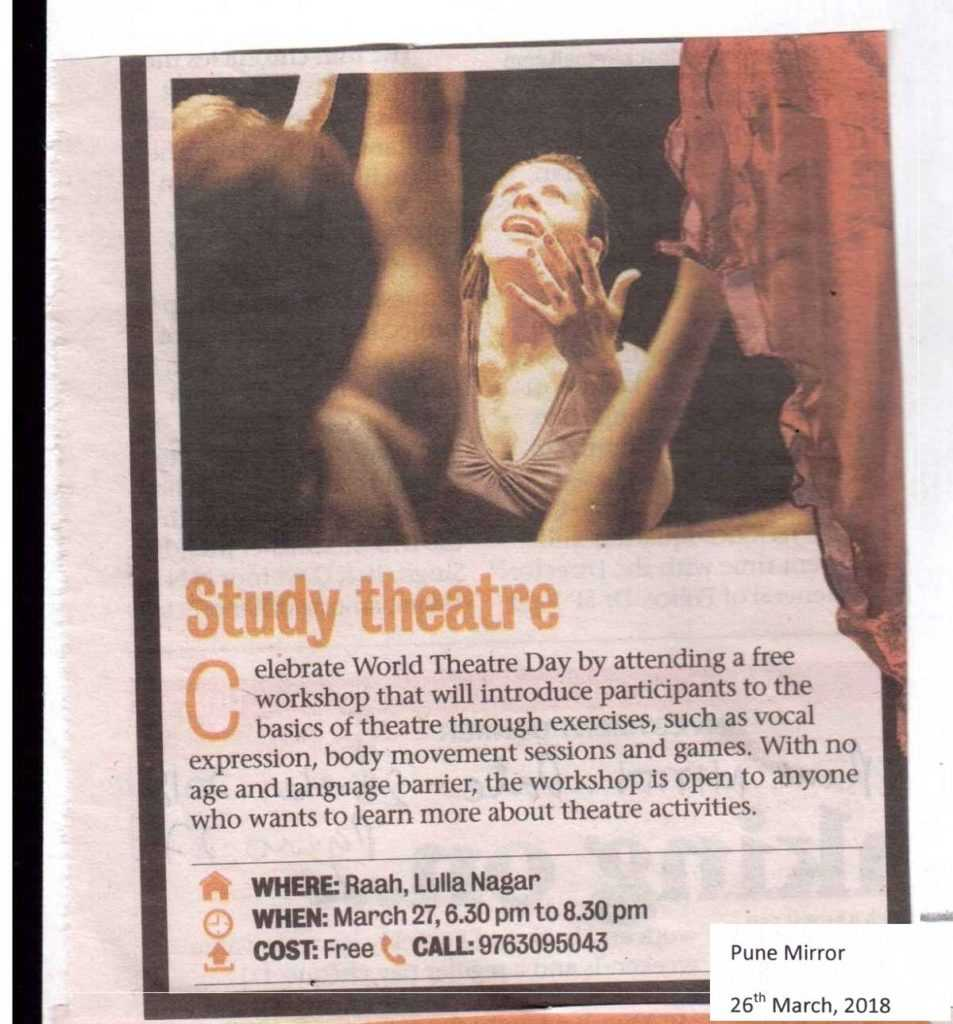 Study-Theatre