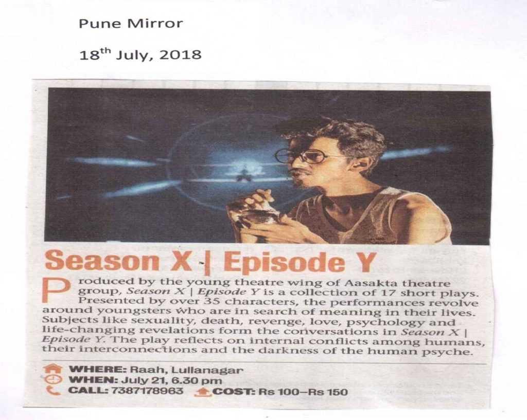 Season-X-Episode-Y