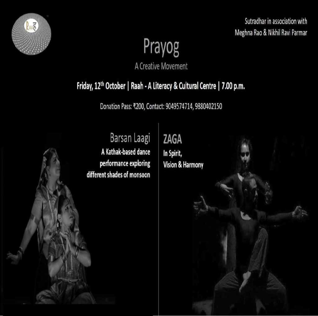 Prayog-A-Creative-Movement
