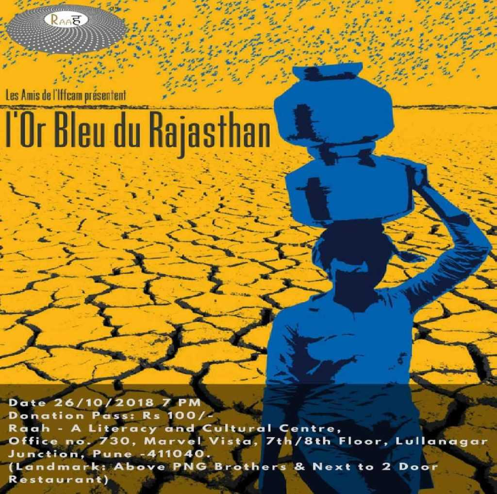 The-Blue-Gold-of-Rajasthan