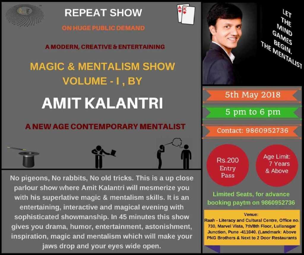 Magic-Mentalism-Show-by-Amit-Kalantri