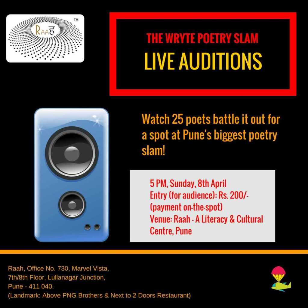 The-Wryte-Litfest-Auditions