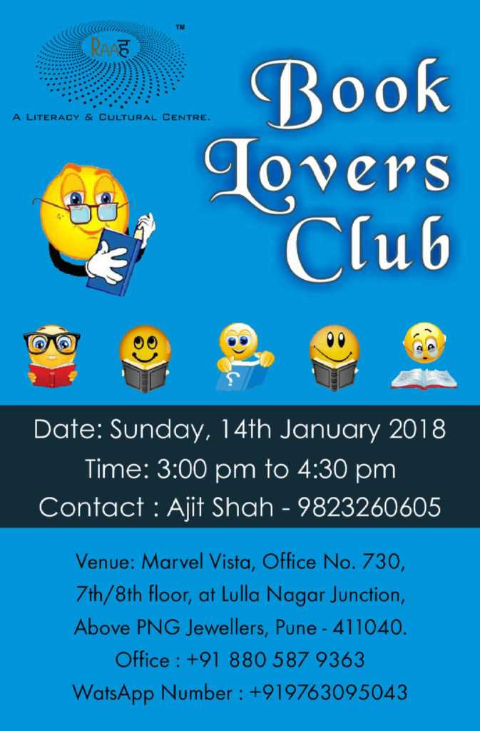 Book-Lover-Club