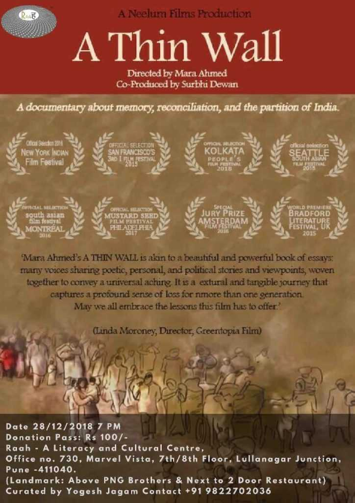 Film-Screening-1