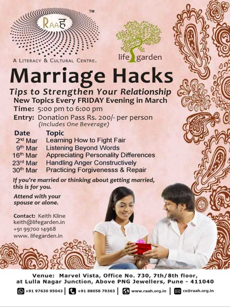MarriageHacksMarch