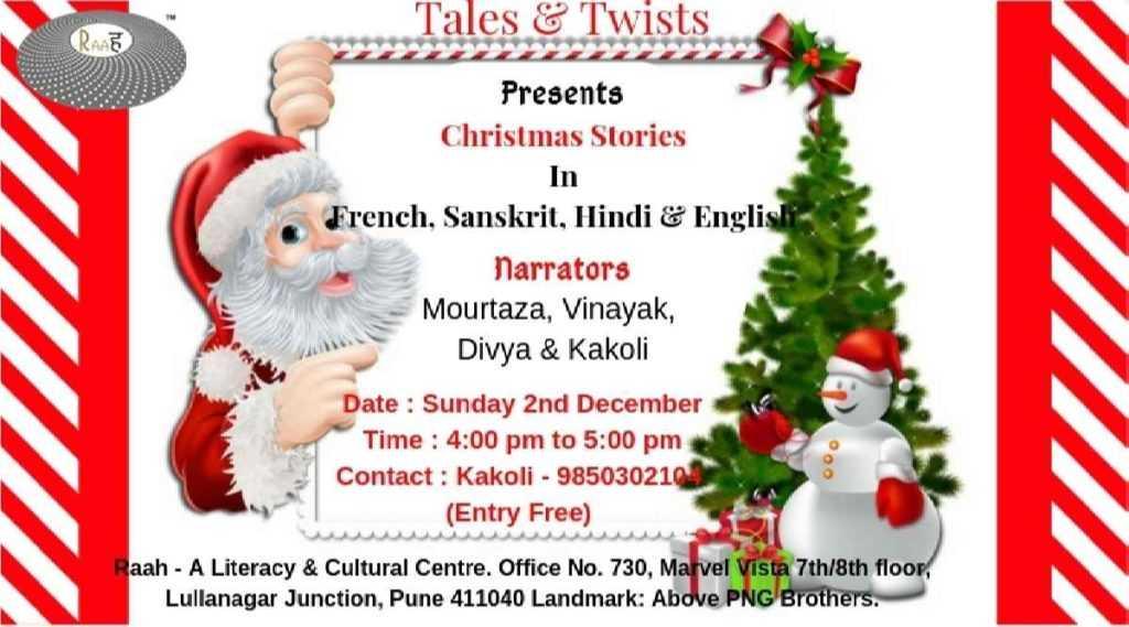 Tales-Twists-1