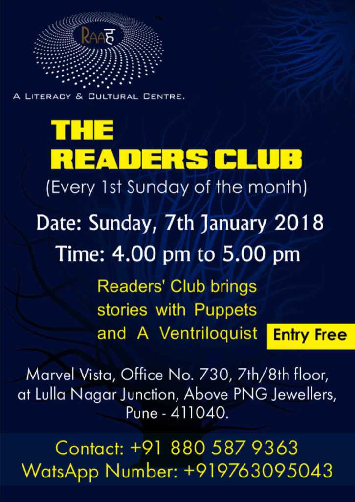 The-Readers-club