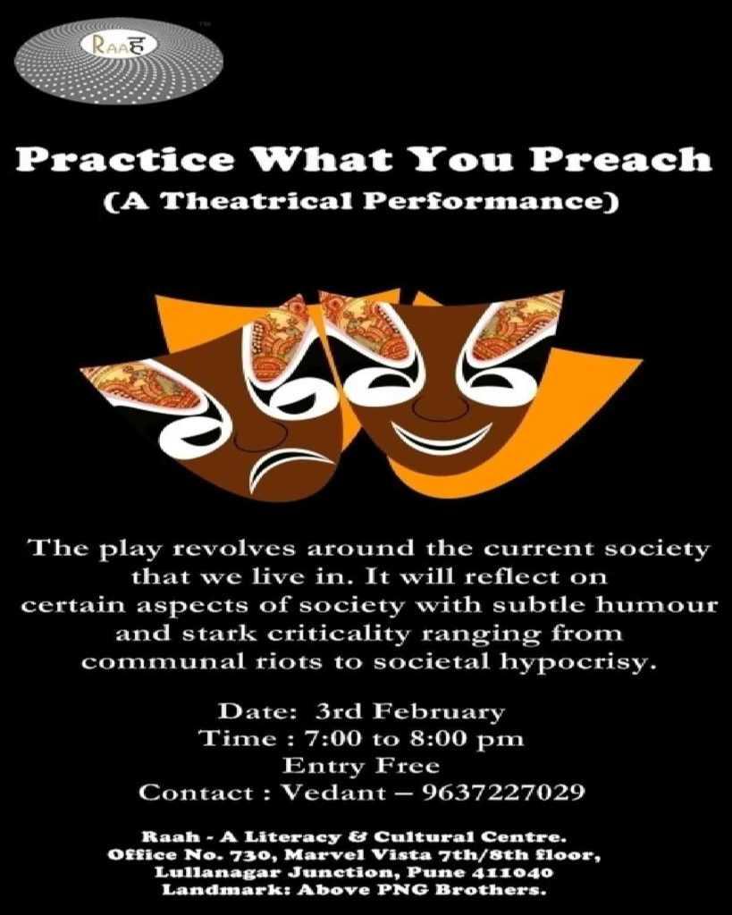 Adult-Theatre-Performance