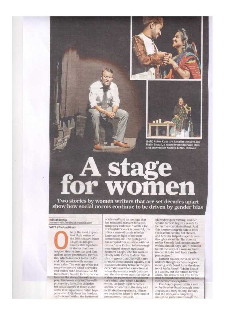 a-stage-for-women