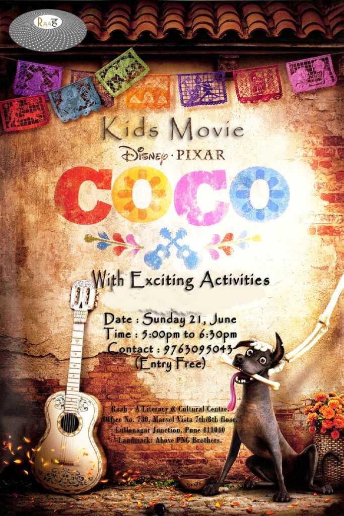 Kids-Movie-June
