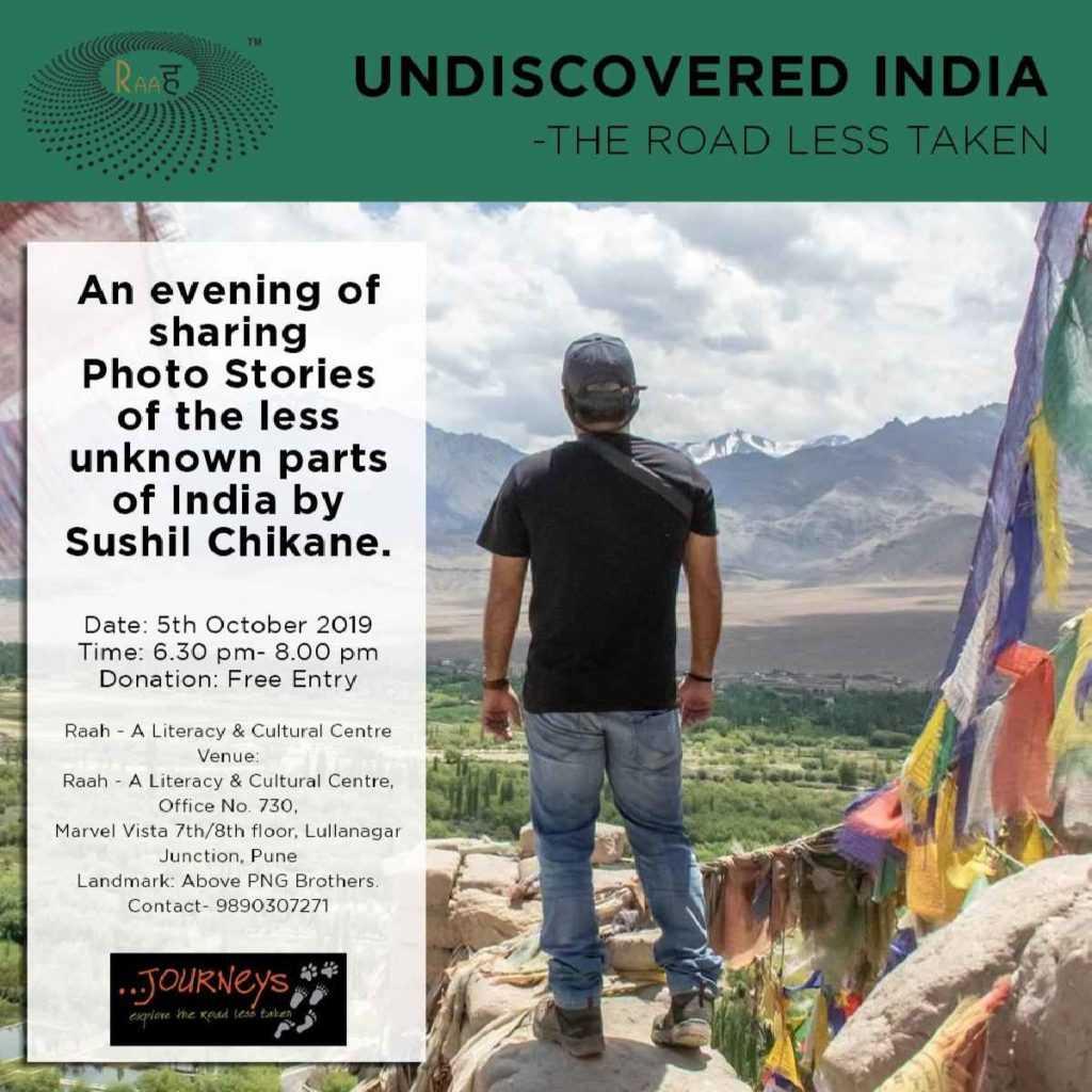 Unexplored-india
