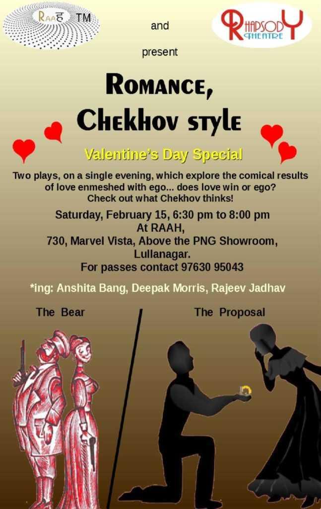 Romance-Chekov-Style