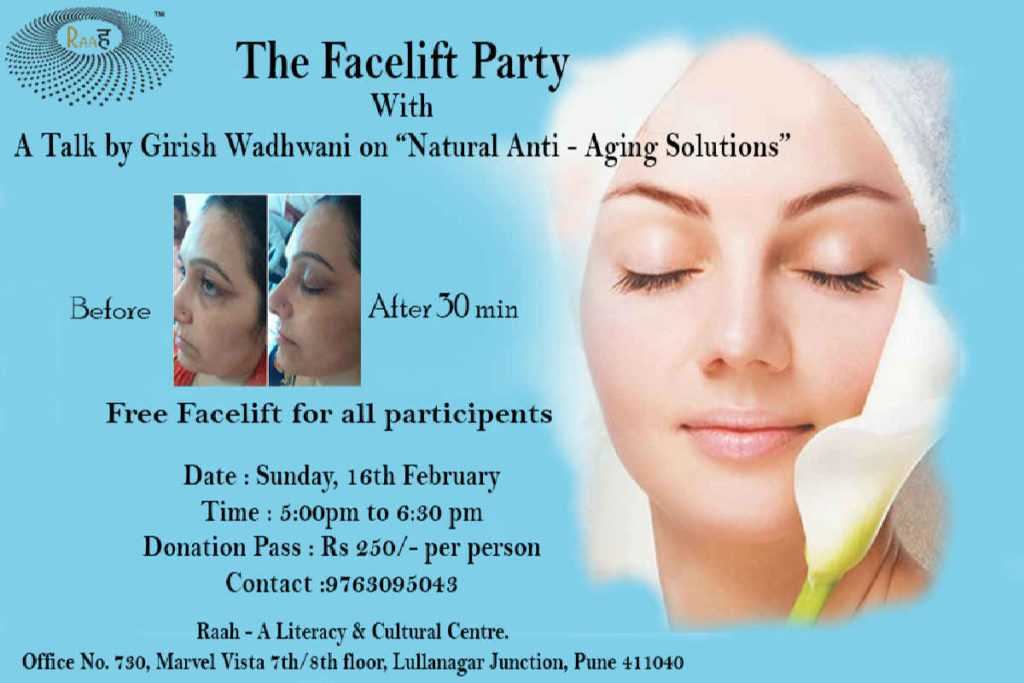 The-Facelift-Party