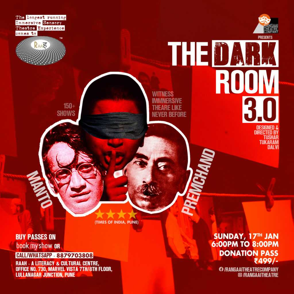 Dark-room-3-1x1-Raah-17th-jan-New-1.1