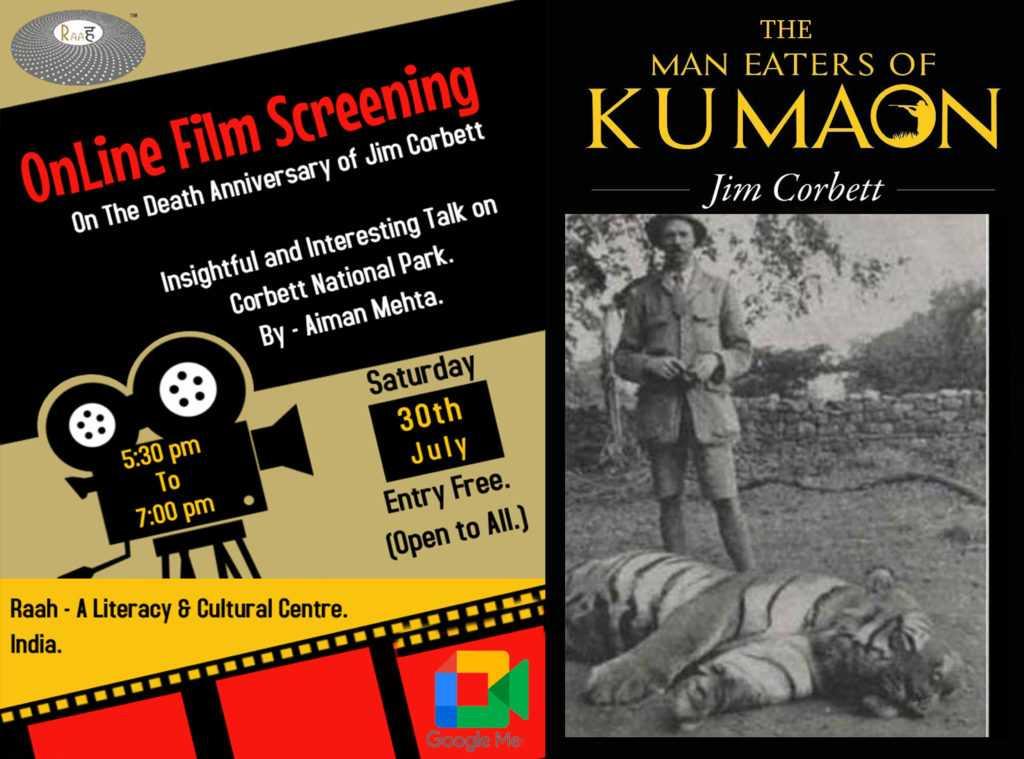 Film-Screening-scaled